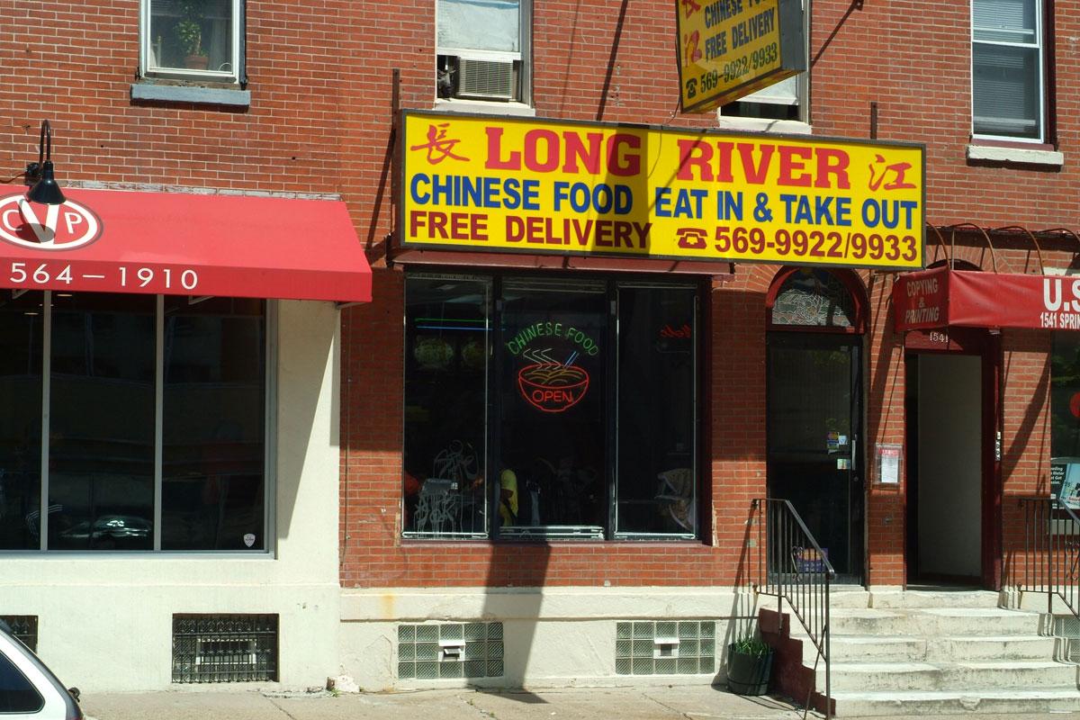 Long River Chinese Restaurant Philadelphia Pa