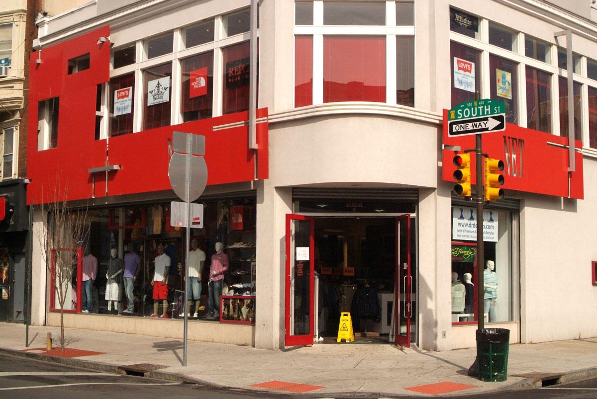 South street philadelphia clothing stores