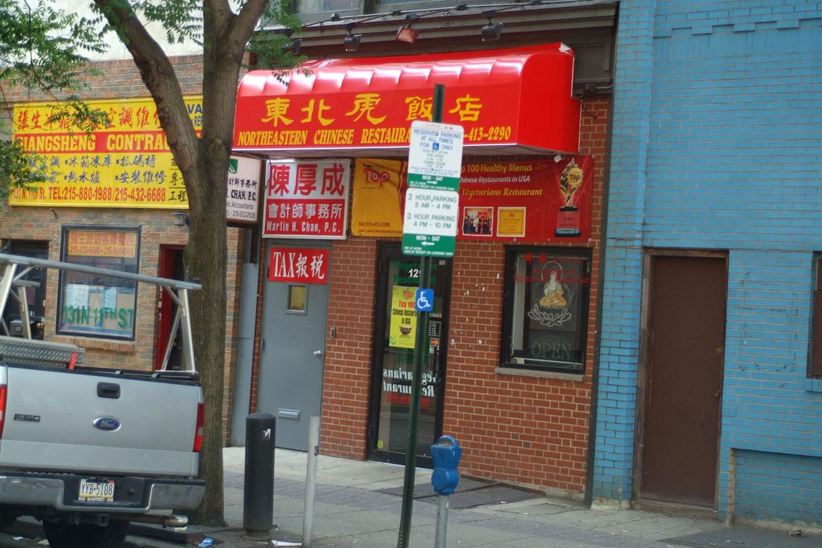 Northeastern Chinese Restaurant Chinatown Philadelphia Pa